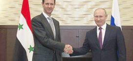 Vladímir Putin llega a Siria y autoriza retirada de tropas rusas en el país árabe