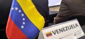 Venezuela estará presente en el primer Foro Internacional de Redes Sismológicas